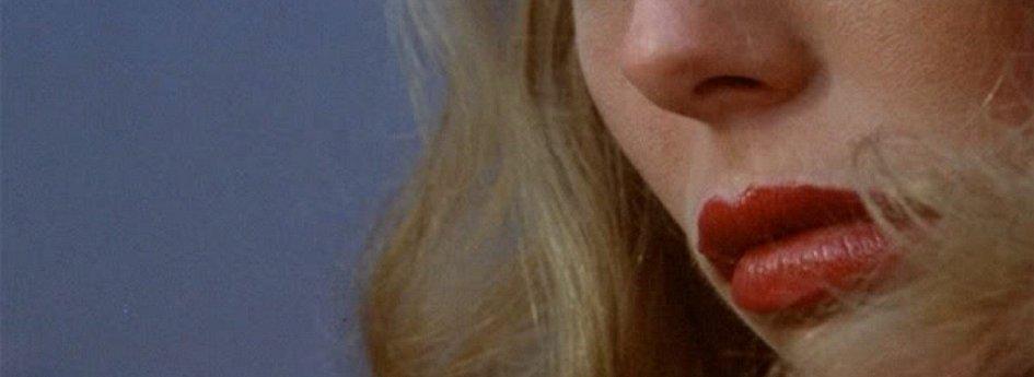 Кино: «Губная помада»