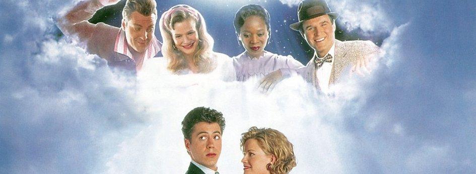 Кино: «Сердце и души»