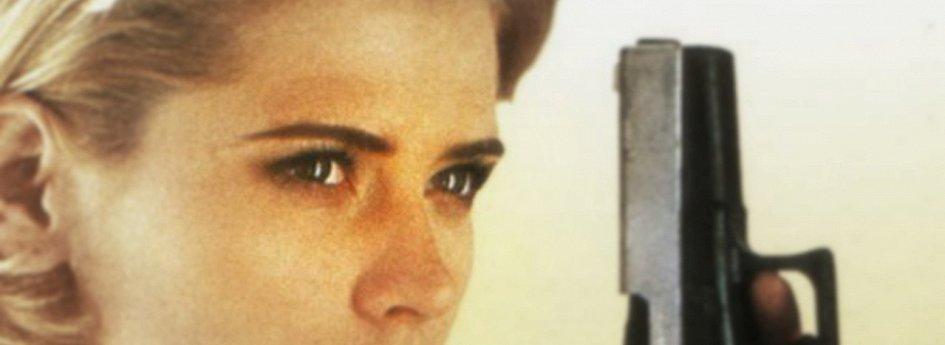 Кино: «Высшая мера»