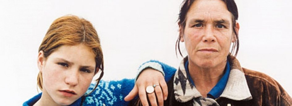 Кино: «Пави Лакин»