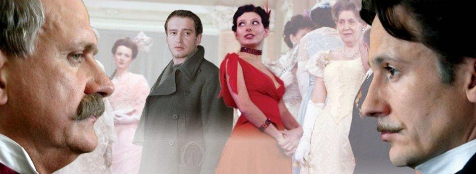 Кино: «Статский советник»