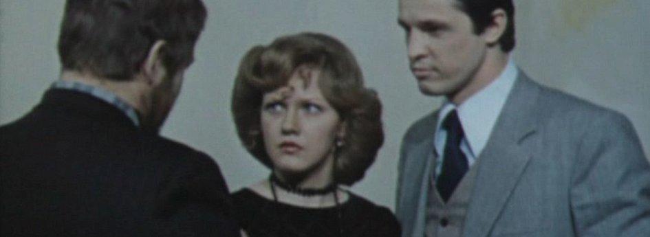Кино: «Инспектор Гулл»