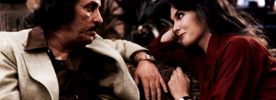 Кино: «Маньяк»