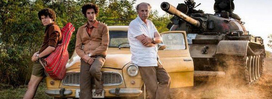 Кино: «Путешествие с отцом»