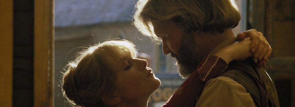Кино: «Врата рая»