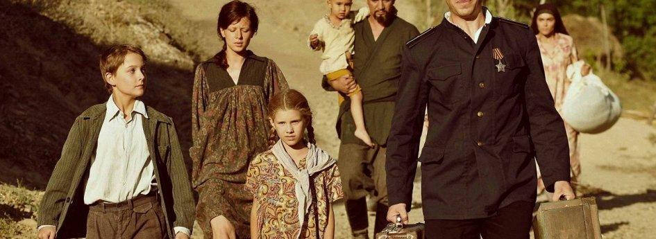 Кино: «Иван сын Амира»