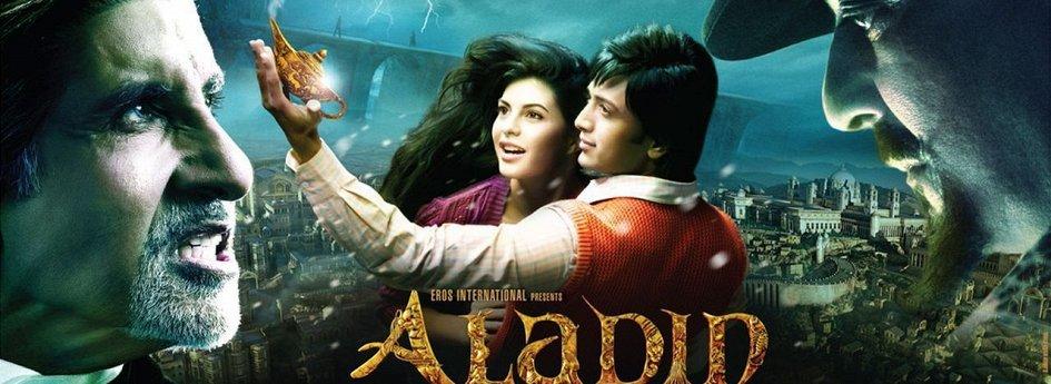 Кино: «Аладин»