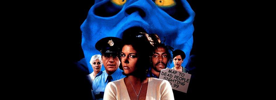 Кино: «Ну очень страшное кино»