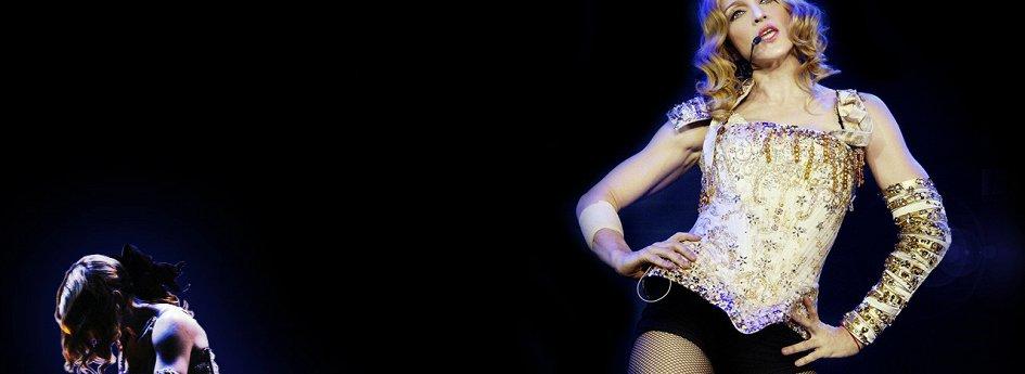 Кино: «Мадонна. Я хочу открыть вам свои секреты»