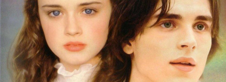 Кино: «Бессмертные»