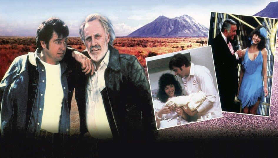 Кино: «Мелвин и Говард»