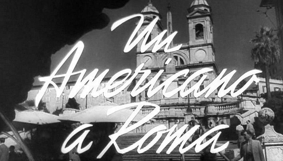 Кино: «Американец в Риме»
