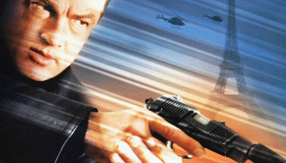 Кино: «Иностранец»