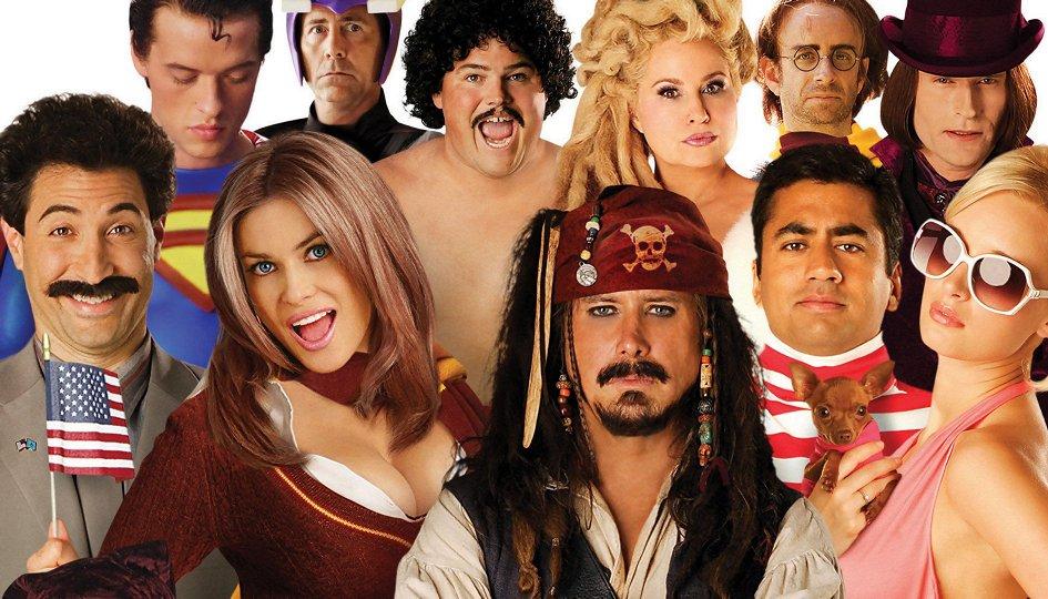 Кино: «Очень эпическое кино»