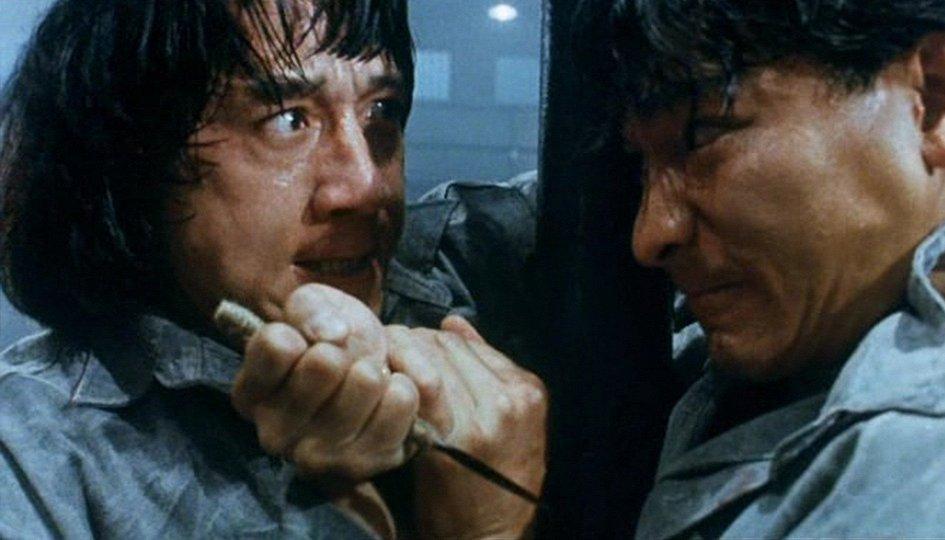 Кино: «Огненный остров»