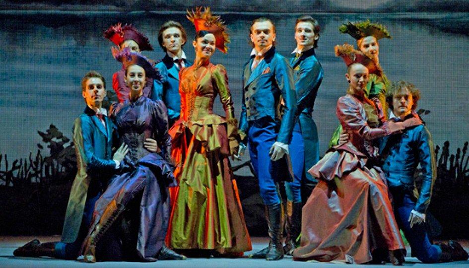 Театр: Спящая красавица, Санкт-Петербург