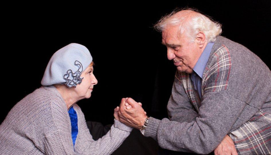 Спектакль о 3 стариках в доме престарелых дом престарелых ул.коминтерна