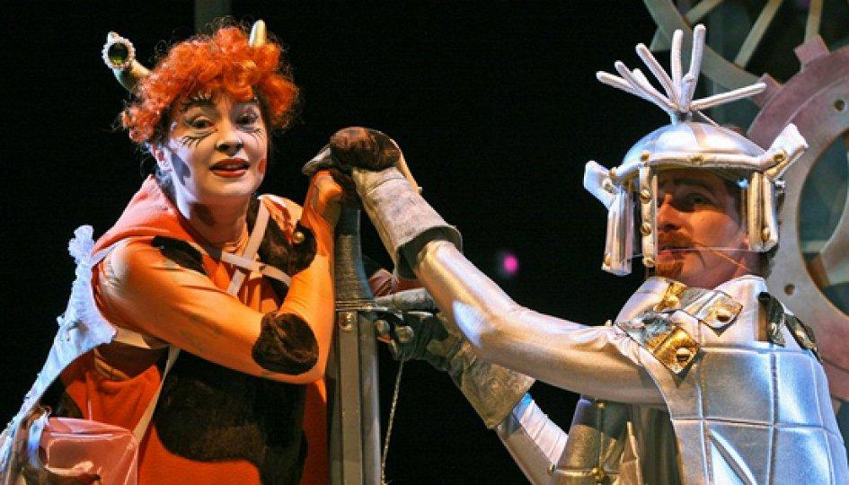Театр: Королевская корова