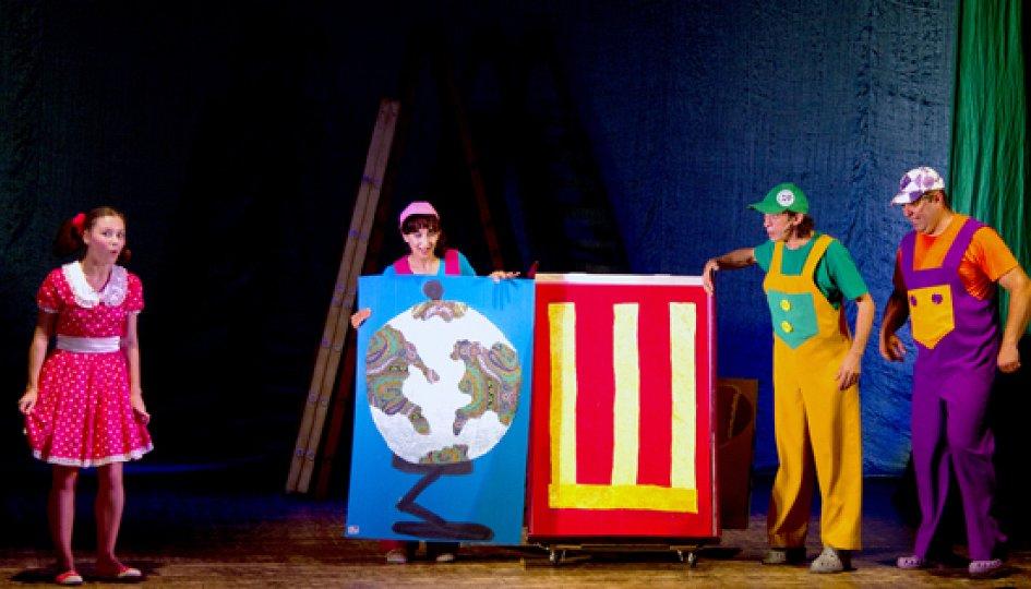Театр: Веселая азбука