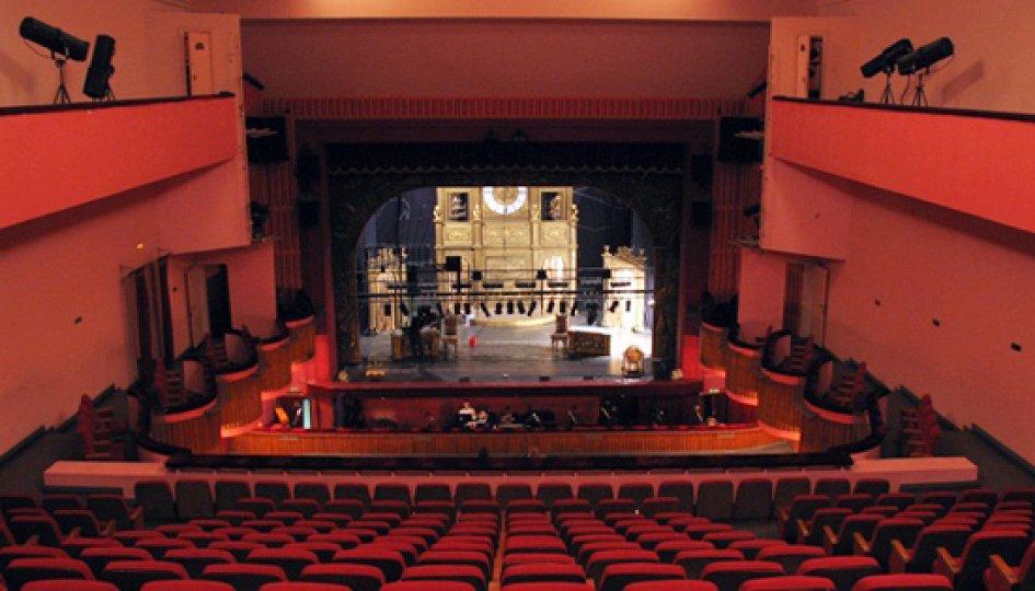 Театр: Летучая мышь