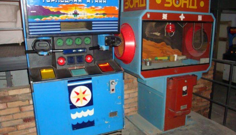 советские бесплатно автоматы в игровые играть