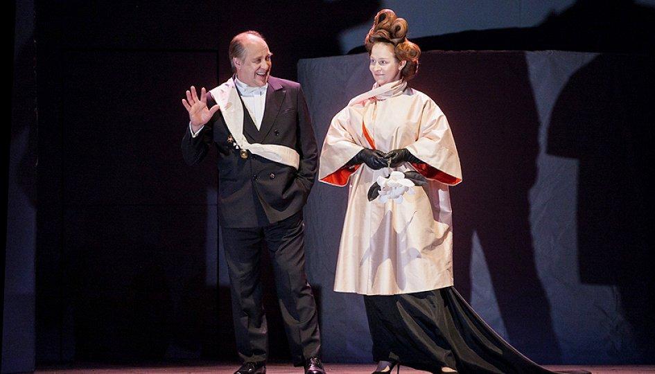 Театр: Ивонна. Принцесса Бургундская