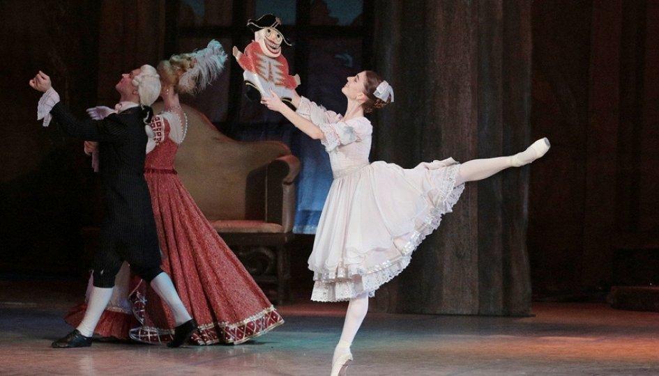 Театр: Щелкунчик