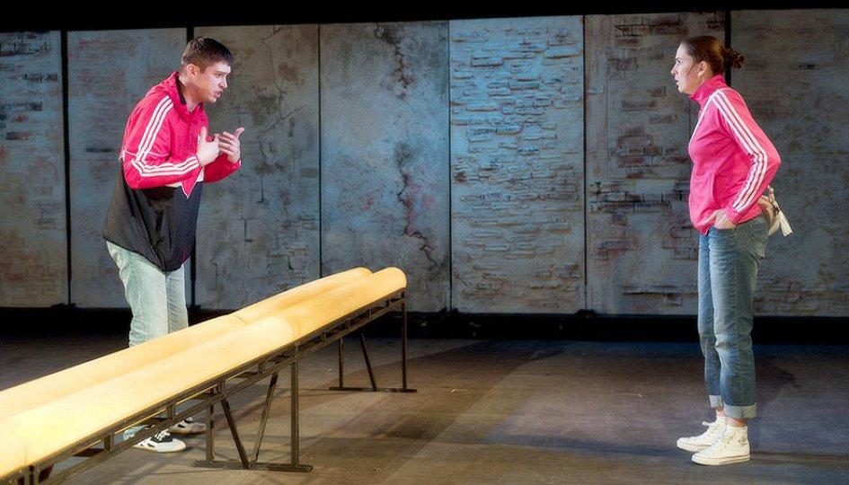 Театр: Убийца, Челябинск