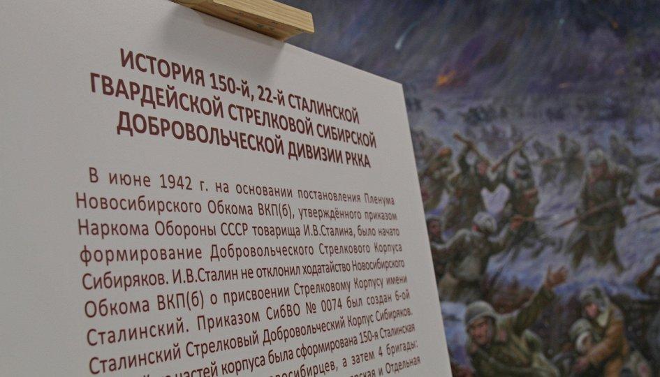 Выставки: Вениамин Чебанов. Картина-диорама