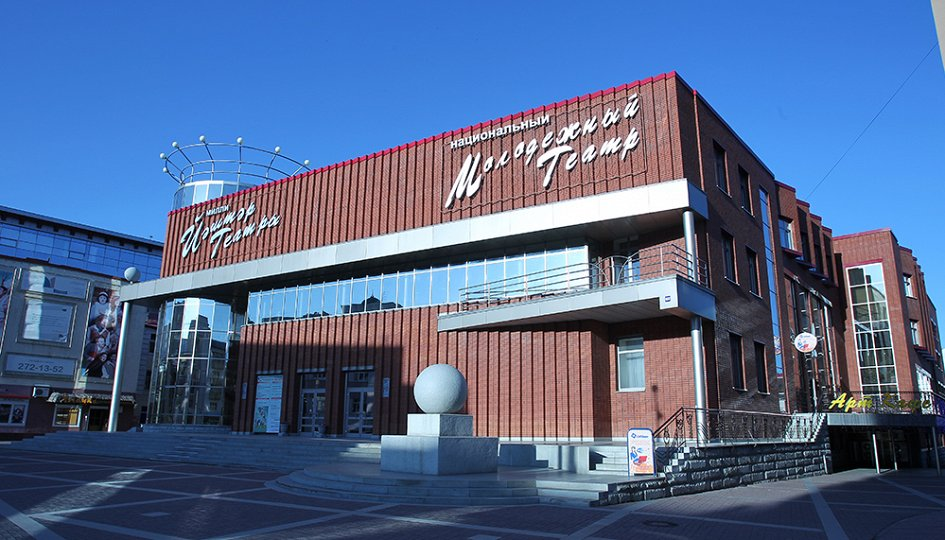 Театр: Алые паруса, Уфа