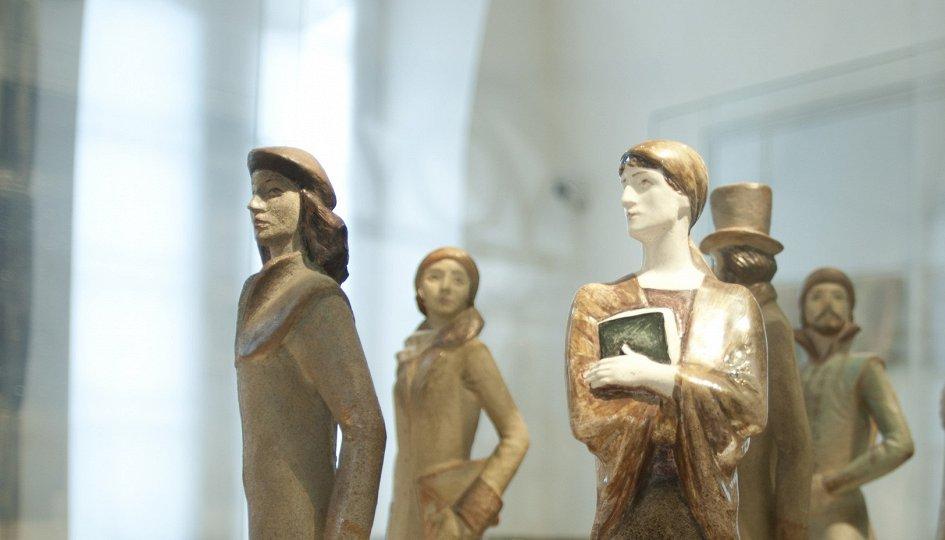 Выставки: Искусство в границах СССР
