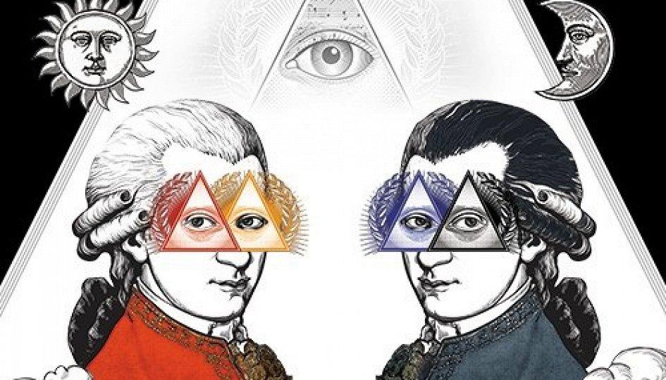 Моцарт vs Сальери