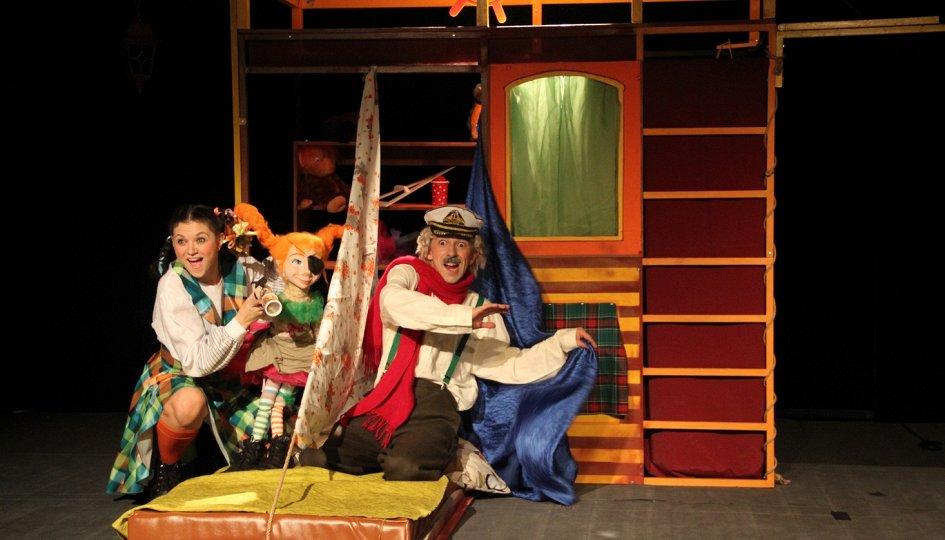 Театр: Рыжий чулок, Тюмень