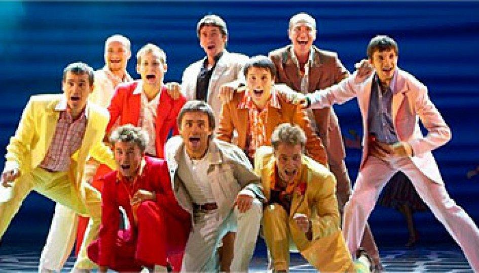 Театр: Mamma Mia!