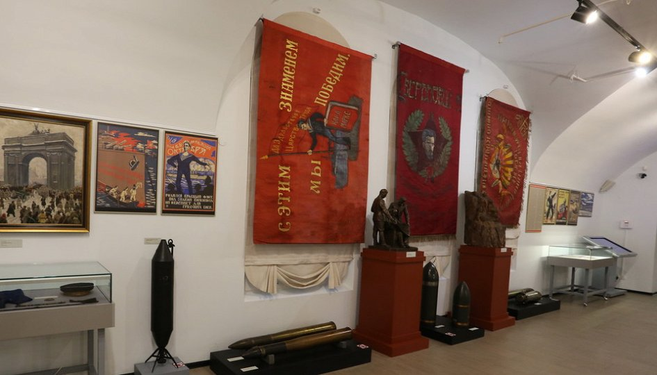 Выставки: Рожденный революцией. К 100-летию со дня создания Красного флота
