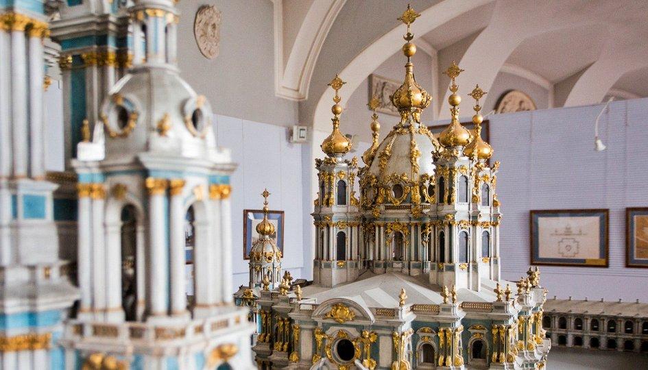 Выставки: Петербург в архитектурных моделях и чертежах. XVIII–XIX века