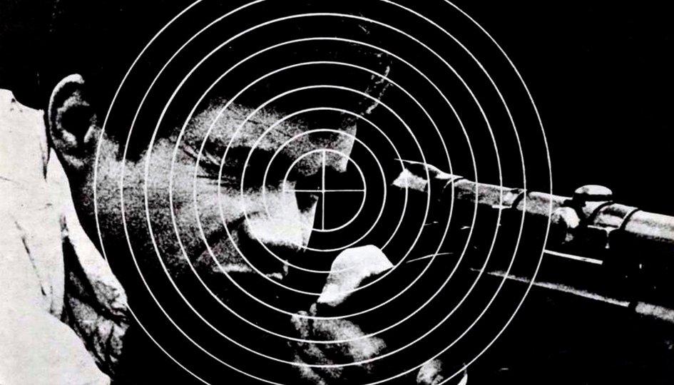 Кино: «Мишени»