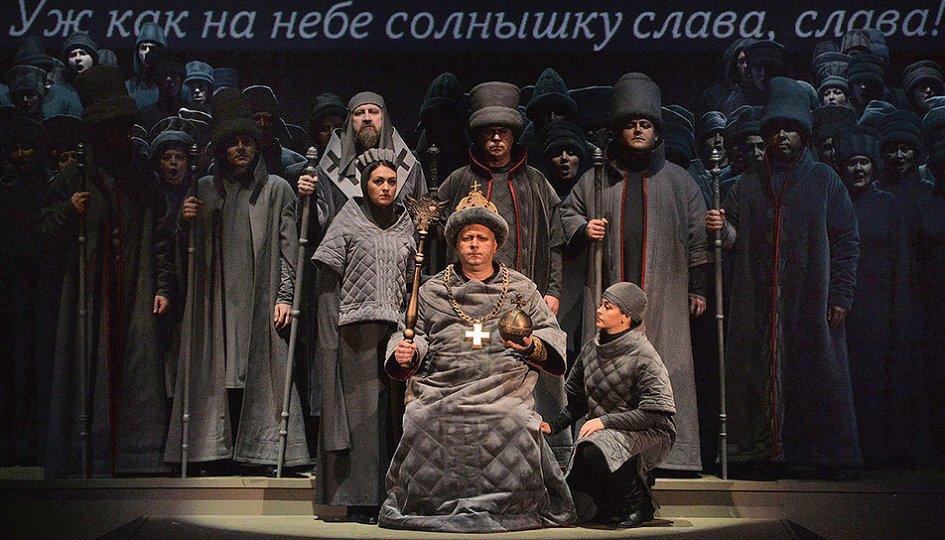 Театр: Борис Годунов, Новосибирск