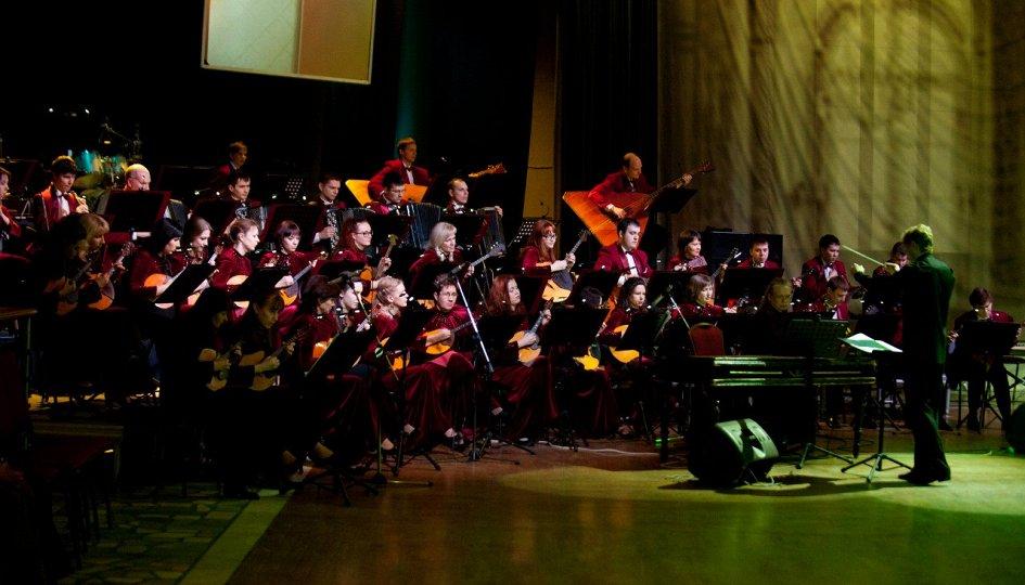 Концерты: «Романтика романса»: Уральский государственный русский оркестр