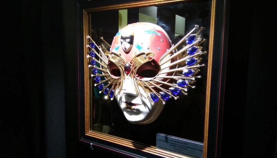 Выставки: За кулисами и на сцене. Пермский театр оперы и балета