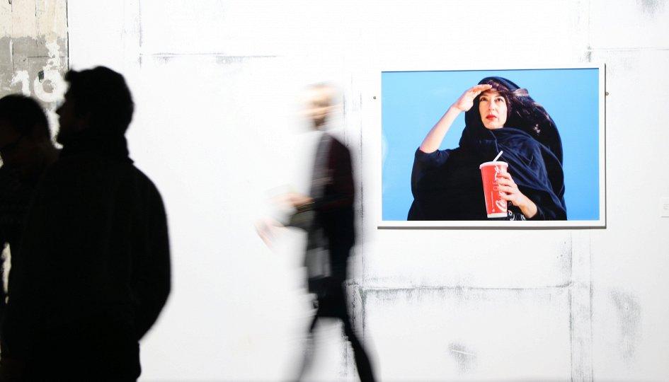 Выставки: Современный Катар: искусство и фотография