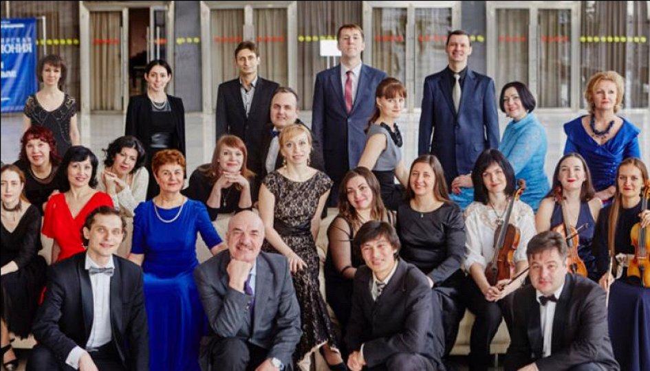Концерты: «Утро венской оперетты»