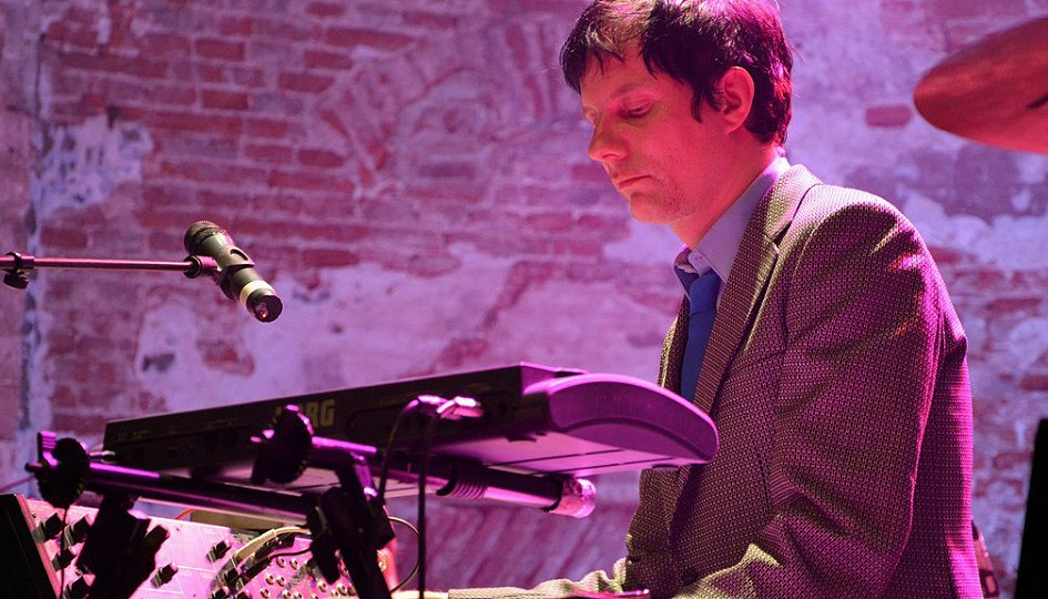 Концерты: «Red Bull Music»: Феликс Кубин, The Bleak Engineers, DJ Timur Omar