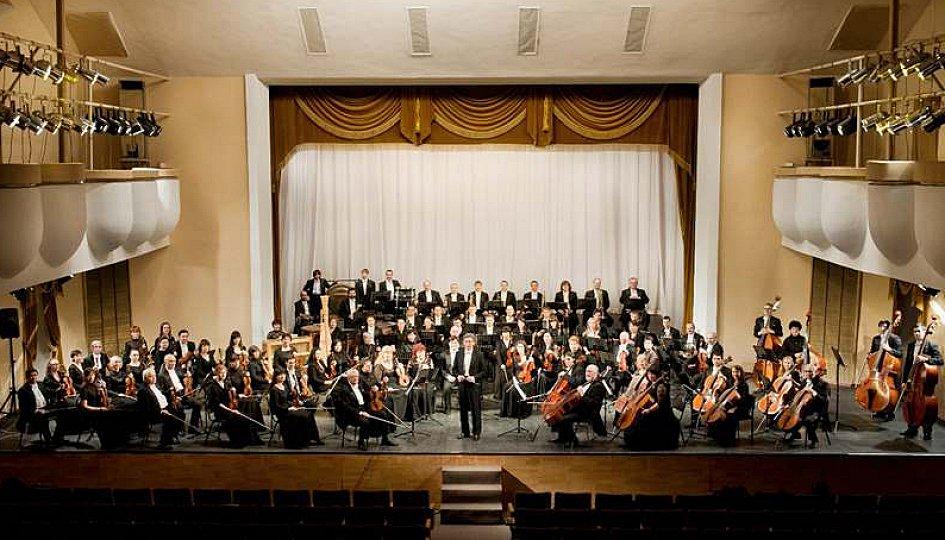 Концерты: Ростовский академический симфонический оркестр. Дирижер Валерий Платонов (Пермь)