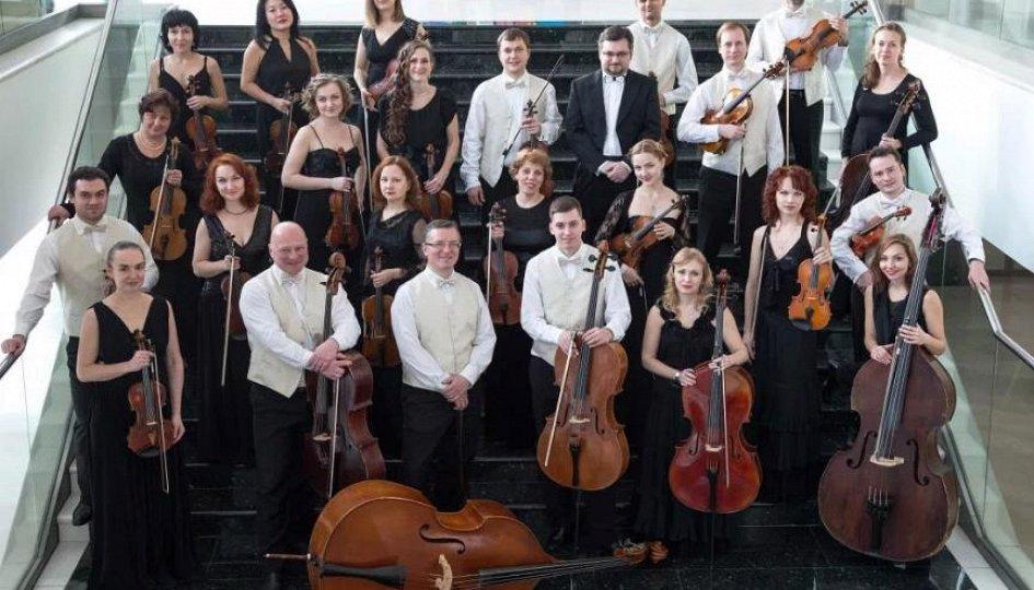 Концерты: Филармонический камерный оркестр