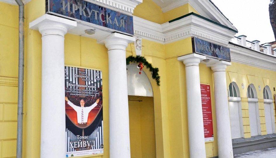Концерты: «Звезды ХХI века»: Александр Сорвин