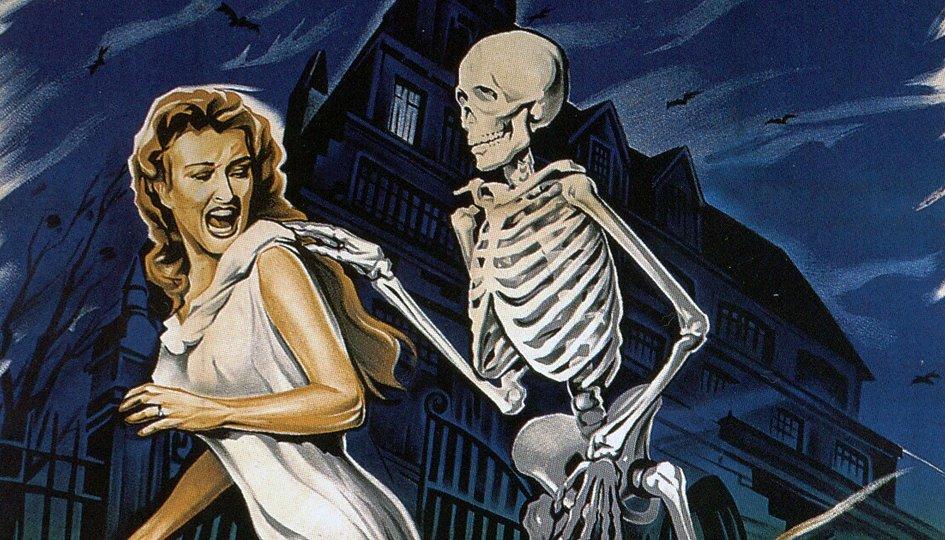 Кино: «Дом с привидениями»