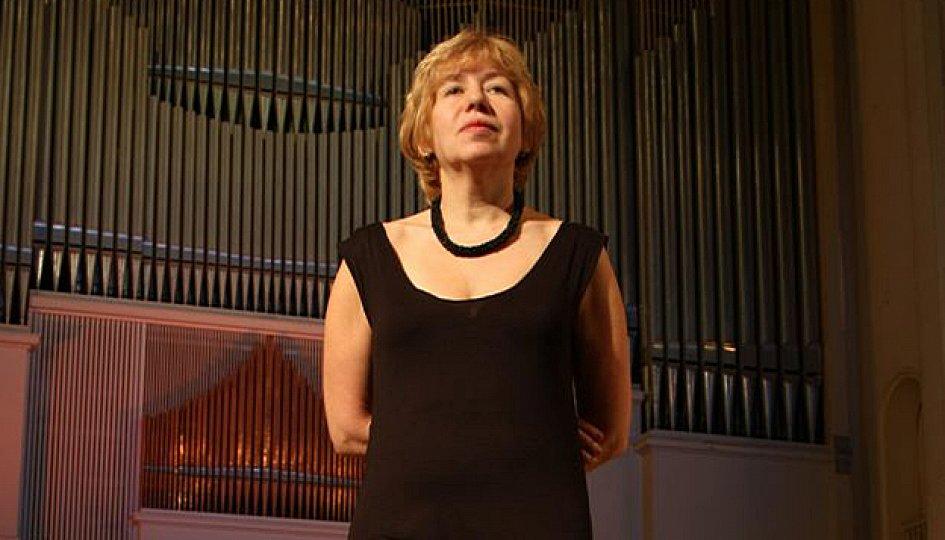 Концерты: Людмила Голуб (орган)