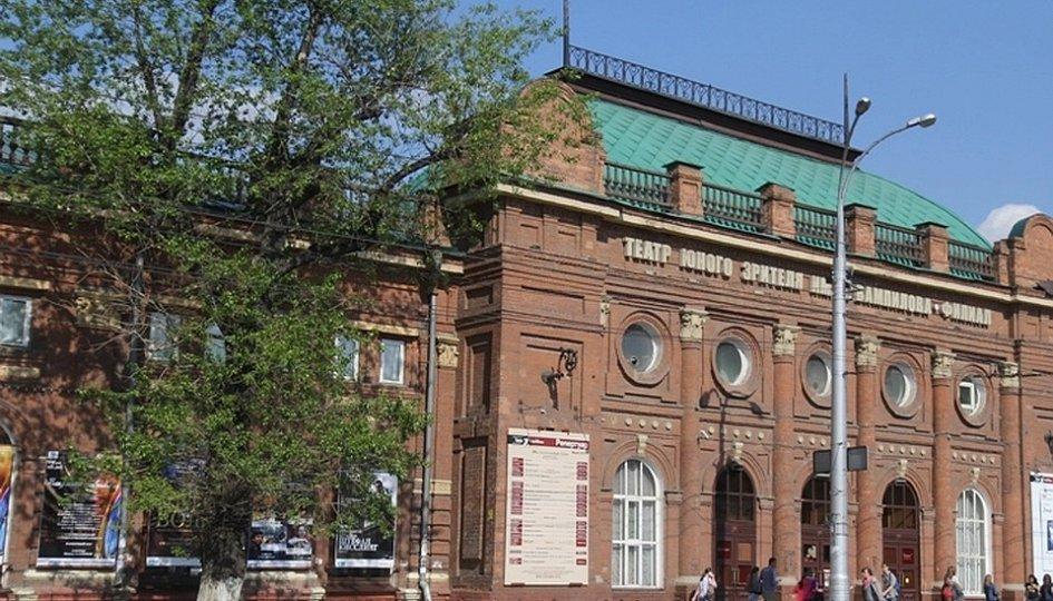 Театр юного зрителя в курске афиша брянцев концерт купить билеты