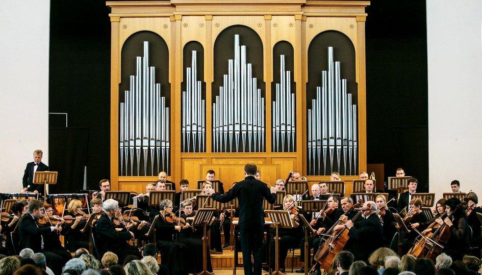 Концерты: «Василиса Прекрасная»: Кубанский симфонический оркестр
